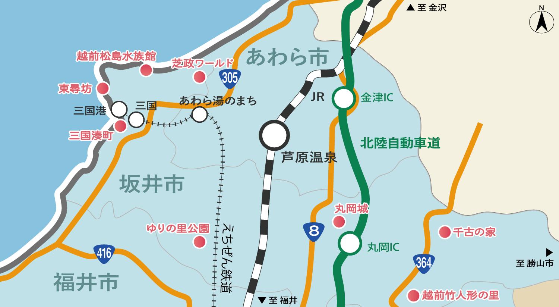 坂井市へのアクセス   福井県坂井市観光ガイド Web旅ナビ坂井